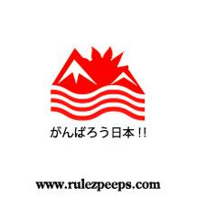 rulezpeeps