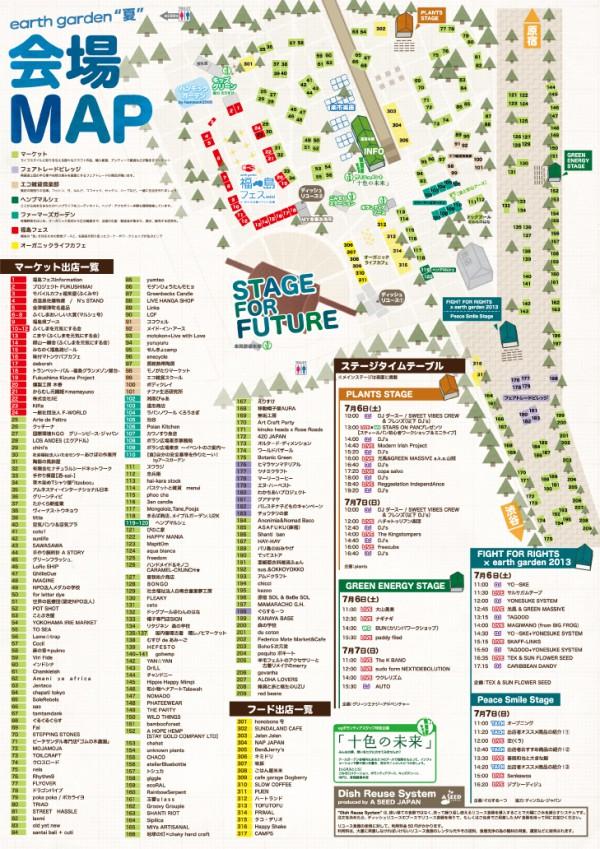 eg2013S_MAP_web