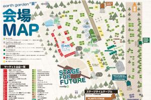 eg2013S_MAP_web_ss