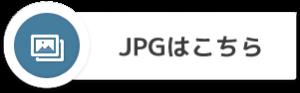 JPG_link