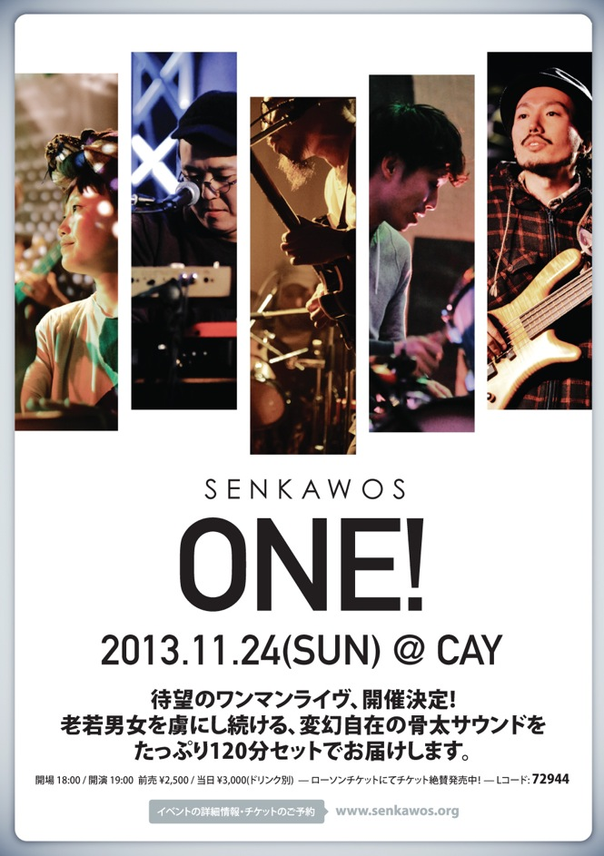 re_one_flyer