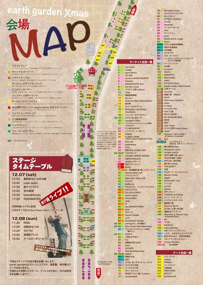 re_egX_map