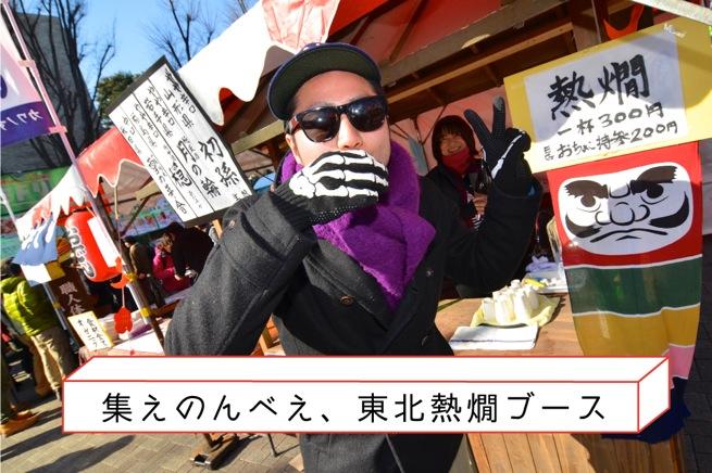 re_atsukan