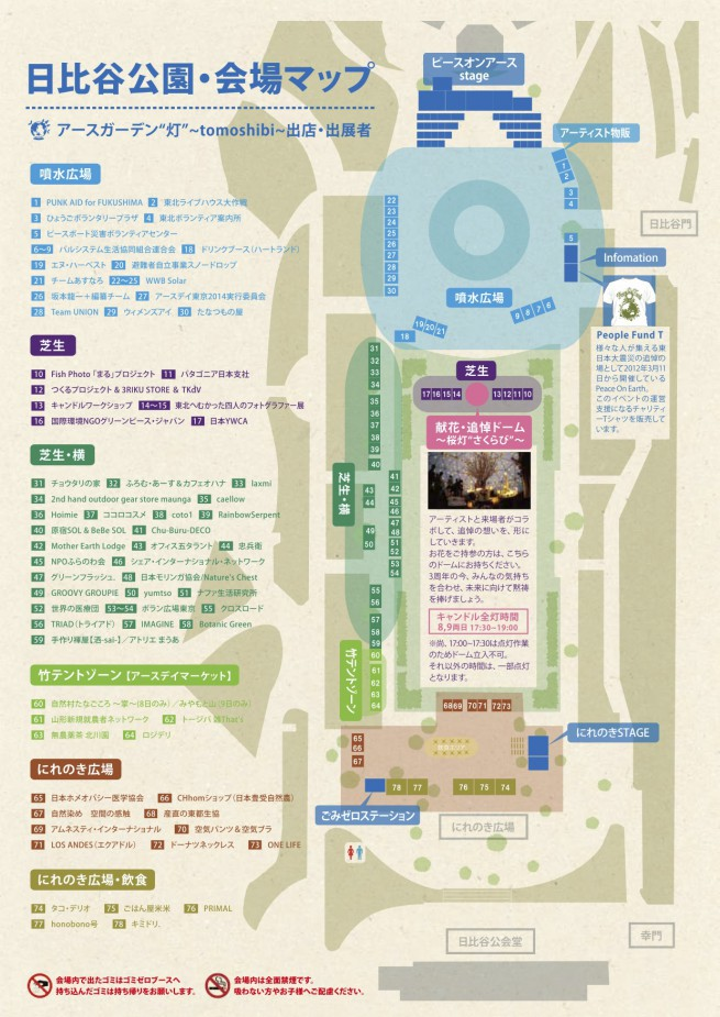 poe14_map