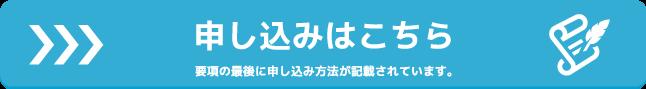 LINK_Button