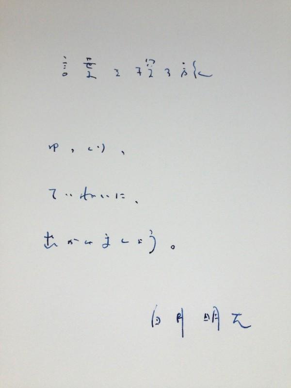 kotoba_tabi_01