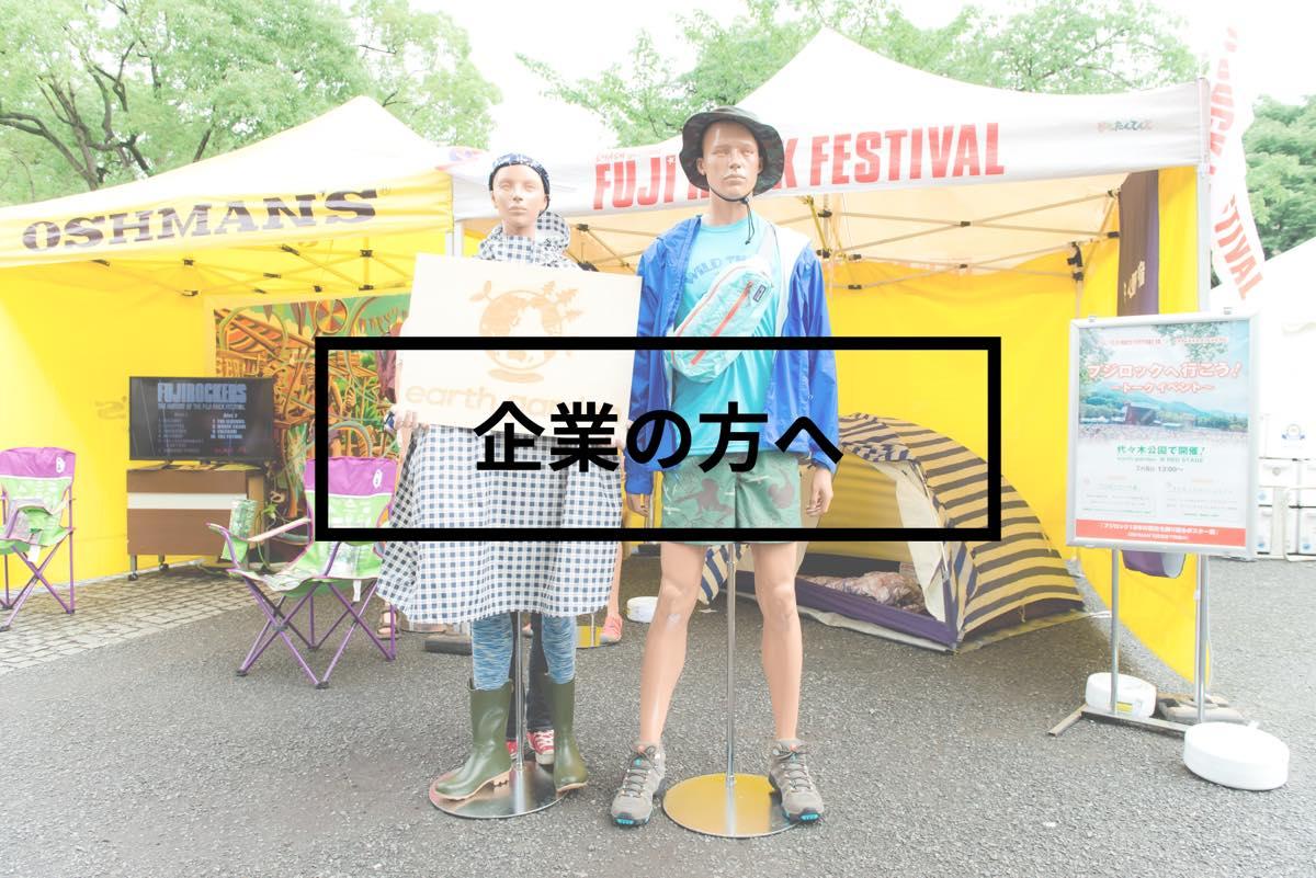 s1200_DET_1409-1