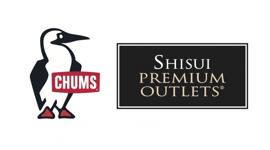 CHUMS_outlets