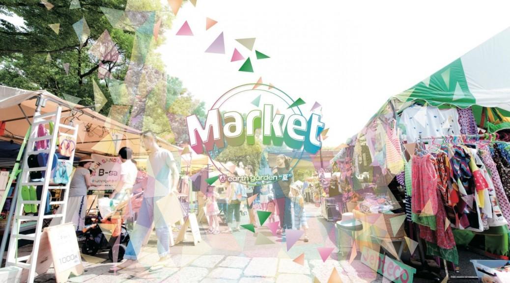 s2000_eg2015夏_web_market