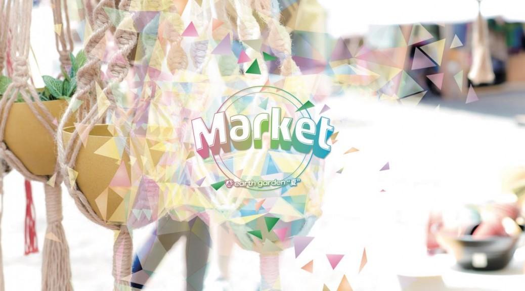 s1200_eg2015夏_web_market