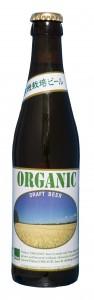 s2000_Organic