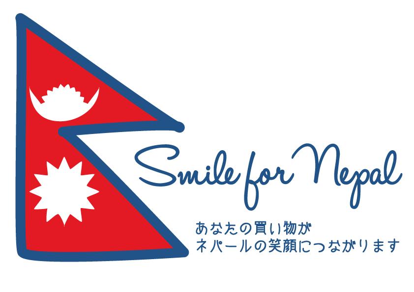 smilefornepal_pop