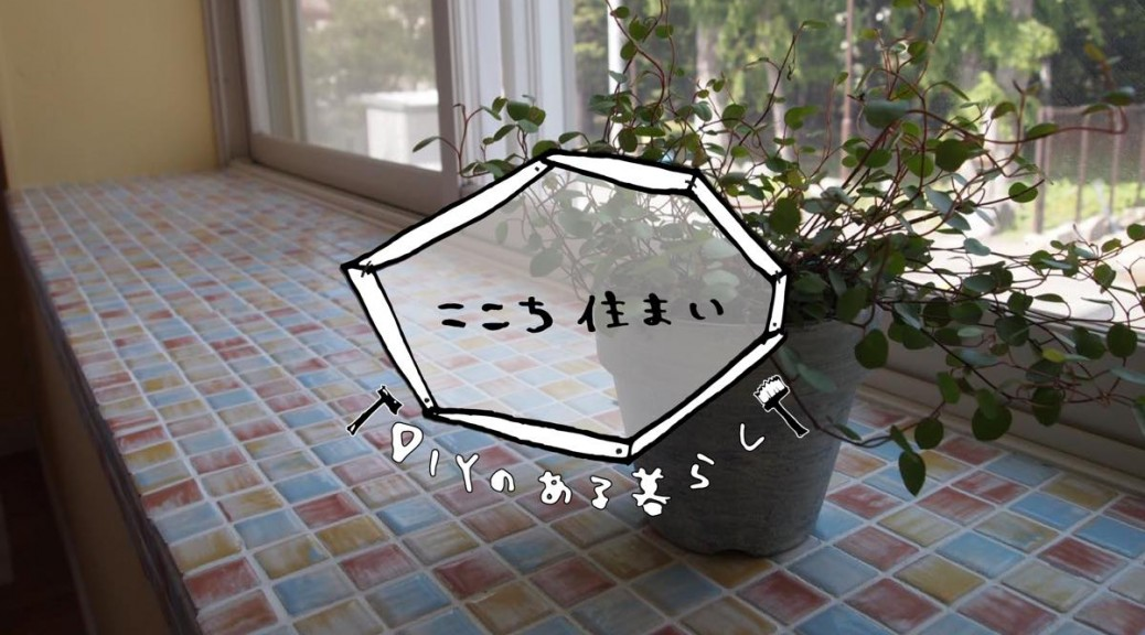 s1200_kokochi