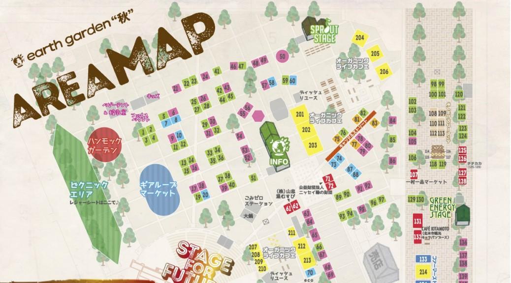 eg2015秋_MAP_