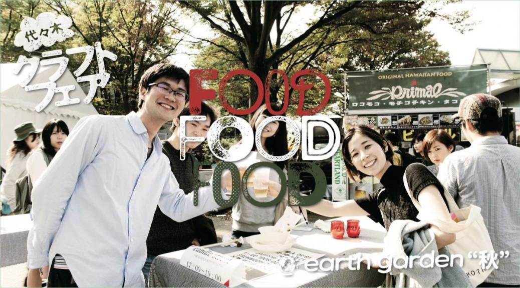 s1200_FOOD