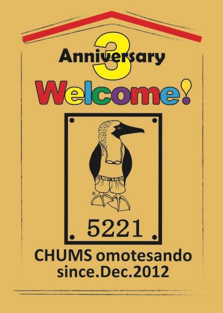 s474_3周年ポスターリリース用-thumb-450x630-21772