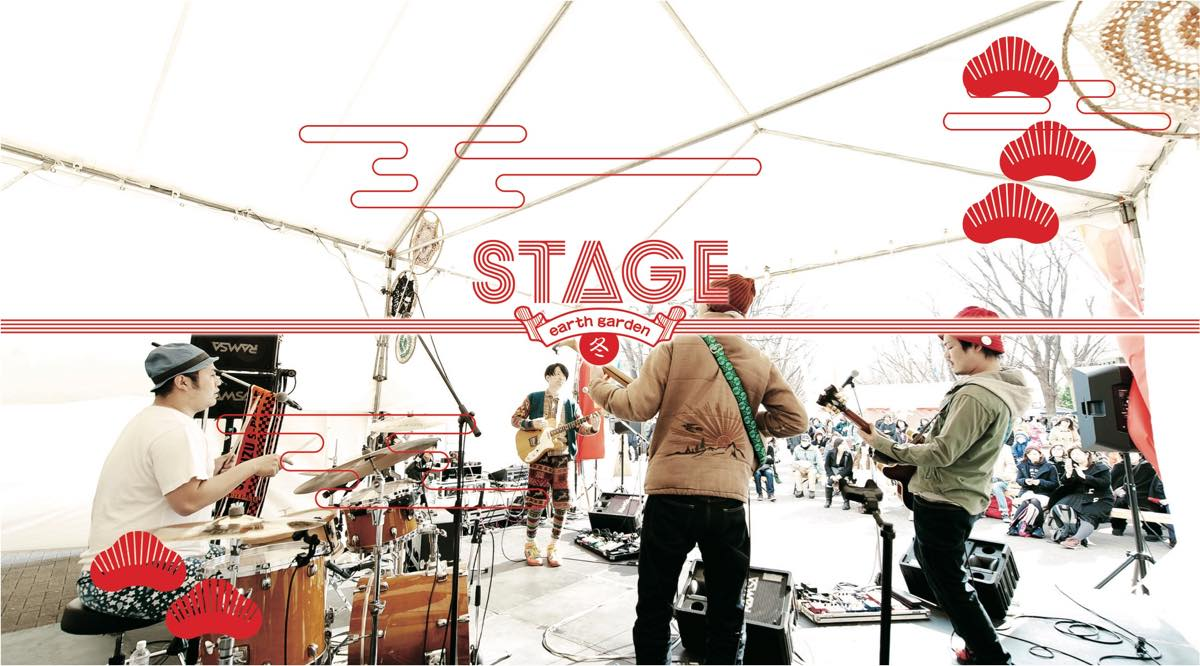 s1200_1511eg2016winter-web_stage-1