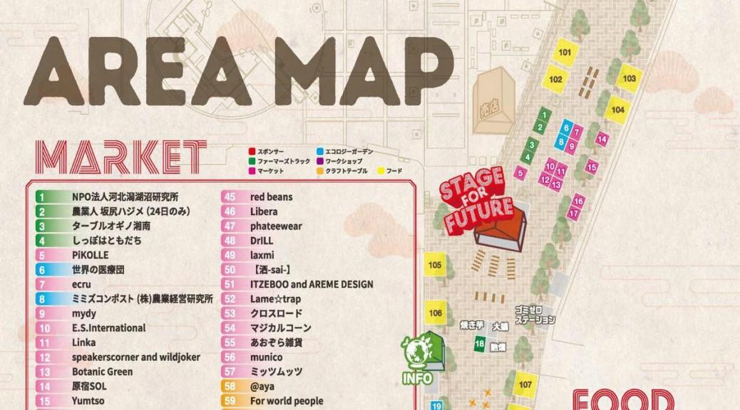 s1200_s1200_eg_map