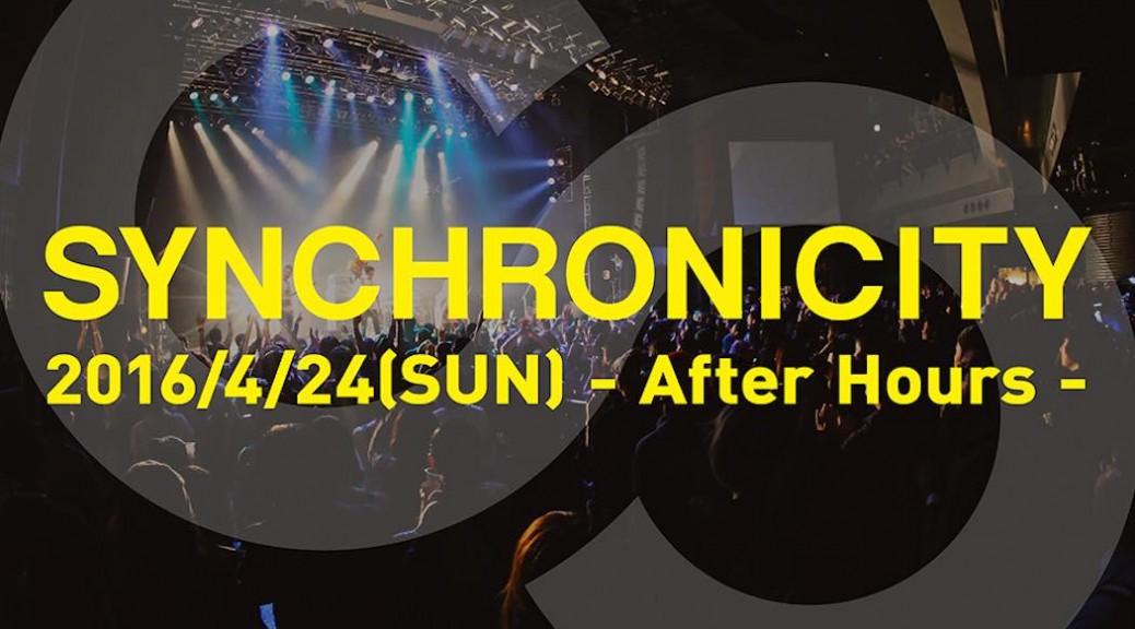 s1200_synchronicity_2016_logo_3_1000