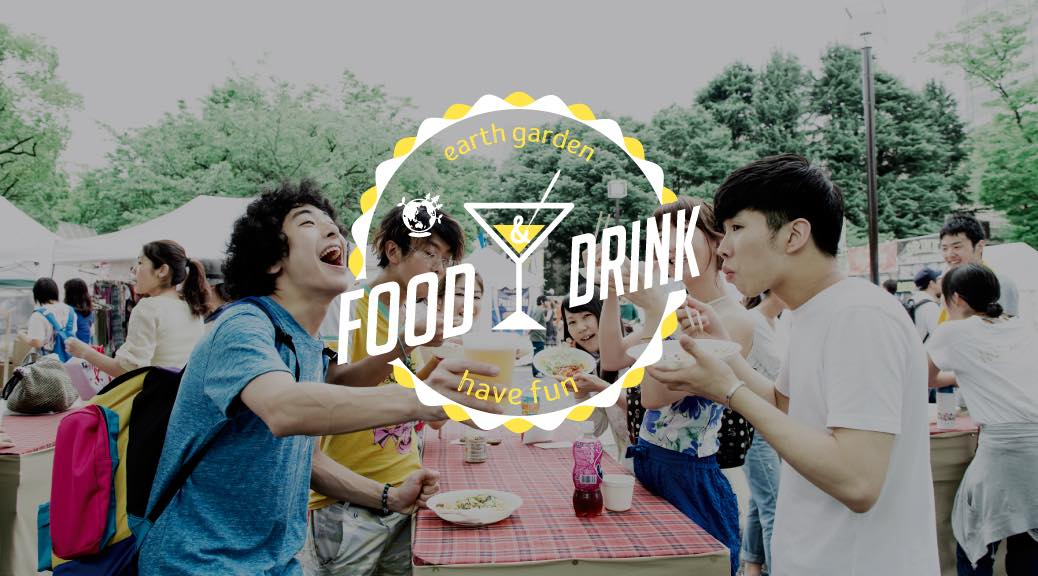 s1050web_eg2016夏-banner_food-1