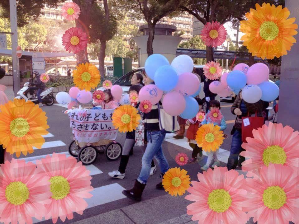 s1050ママパレード