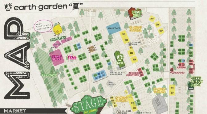 1606eg2016夏_MAP-web_