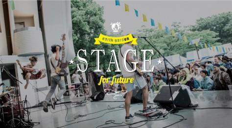 s1050web_eg2016夏-banner_stage-2