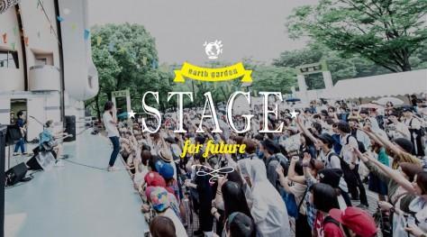 s1050web_eg2016夏-banner_stage-3