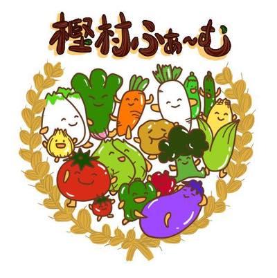 th_53_樫村ファームロゴ