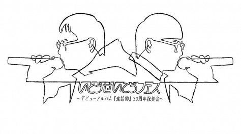 s1200_logo