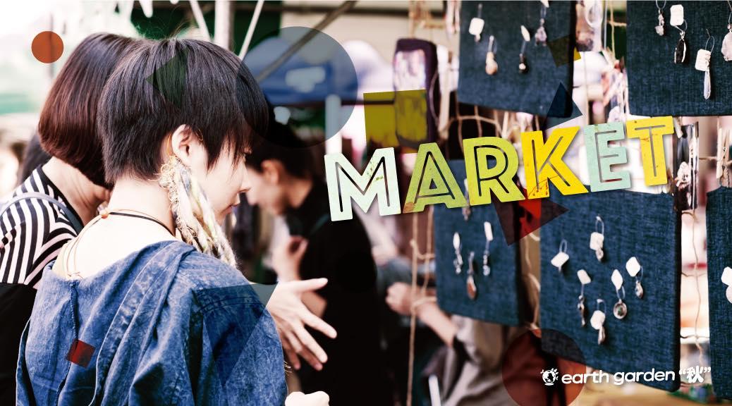 s1200_web_eg2016%e7%a7%8b-banner_market-2