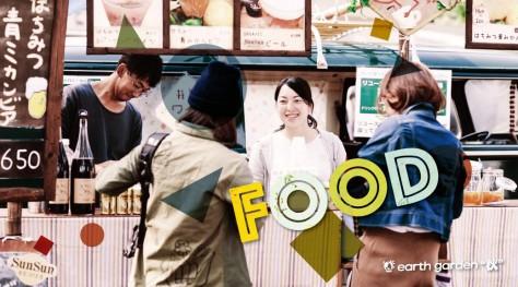 s1200_web_eg2016%e7%a7%8b-banner_food-3