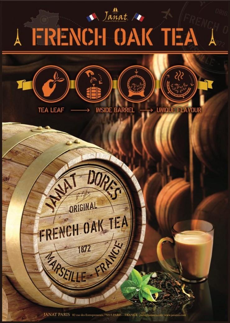s1200_oak-tea