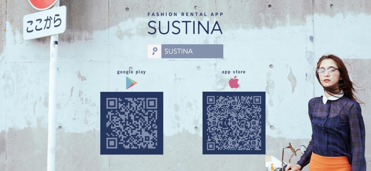 s1200_app