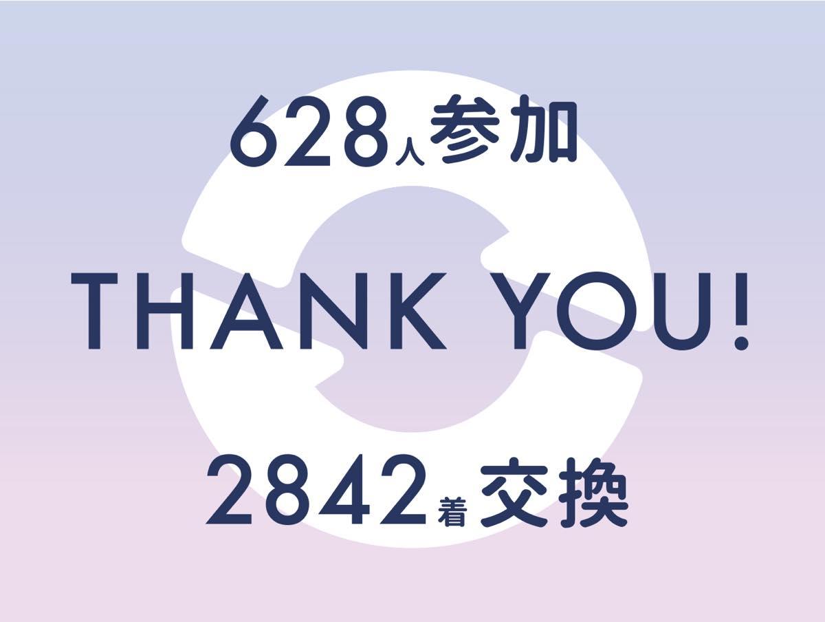 s1200_thankyou