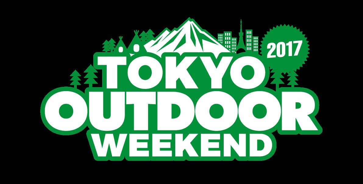 towe2017_logo