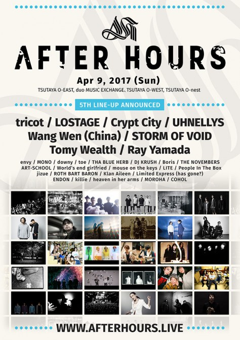 AfterHours17_5th_1000