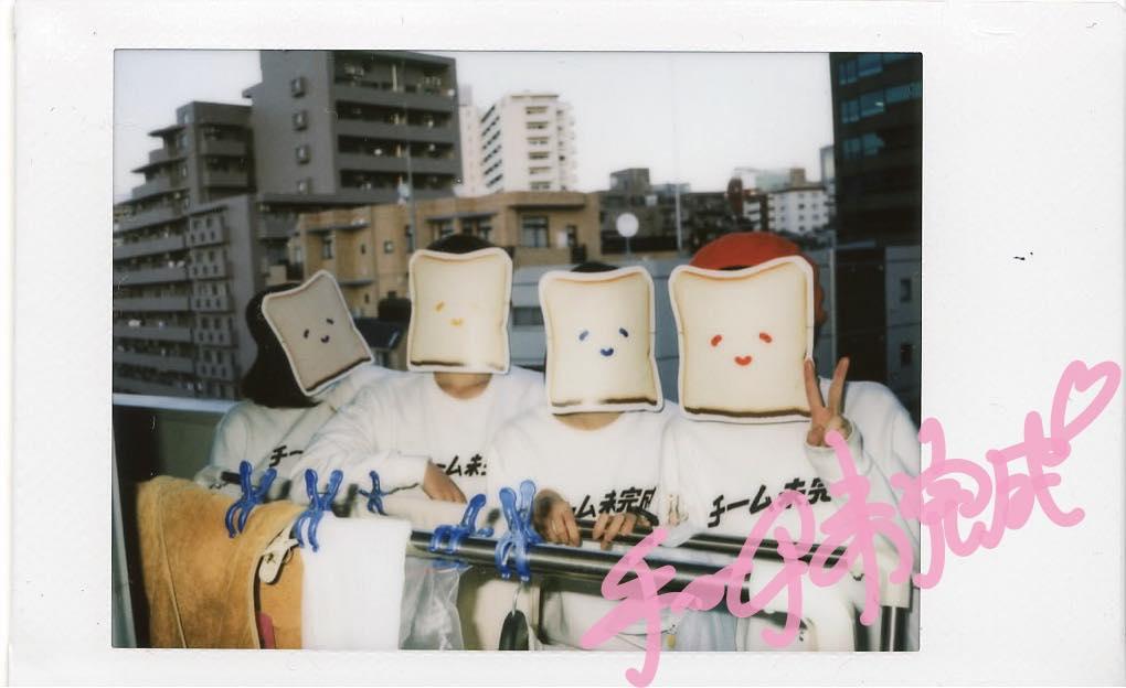 s_team_mikansei