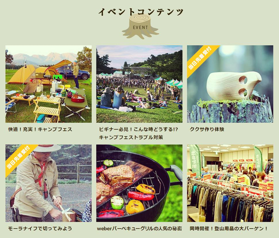 s_img_event