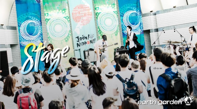 s_1704eg2017夏-stage-1-01