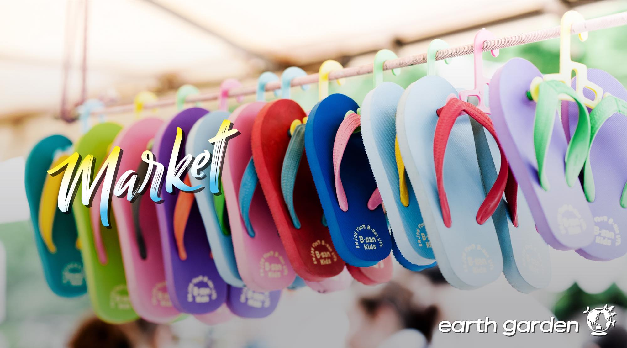 s_1704eg2017夏-market-1-03