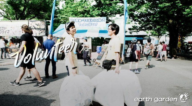 s_1704eg2017夏-volunteer-1-02
