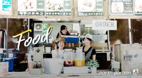 s_1704eg2017夏-food-1-01