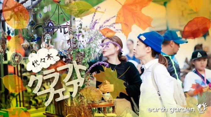 s_1708eg2017秋-main-1-02