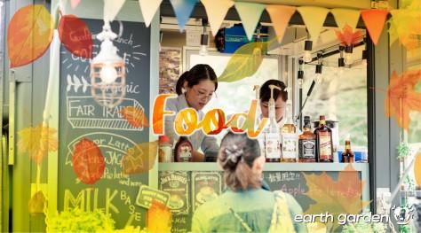s_1708eg2017秋-food-1-02