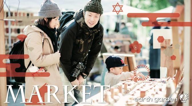 s_egw18_market